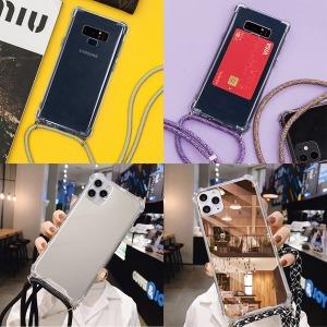 핸드폰줄 목걸이 아이폰 스트랩 김혜수 핸드폰케이스