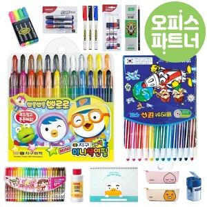 색연필 싸인펜 스케치북 크레파스 물감 붓 미술용품