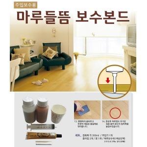 마루들뜸보수본드/강마루원목/온돌합판마루보수접착제