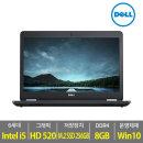 DELL E5470 I5-6300U/DDR4 8G/SSD256G/HD520/14/WIN10