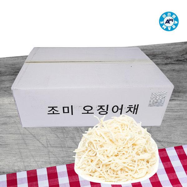 아라메 백진미 10kg 수입 마른 조미 오징어 손질 포 채 볶음 구이 진미채 반찬 업소용