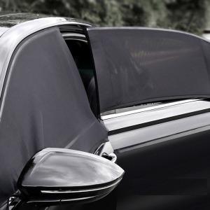 차량 모기장 방충망 차량용 햇빛가리개 차량커튼 차박