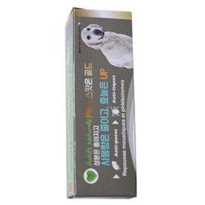 기생충 진드기 방지효과 대형견용 3ml 애견 해충약