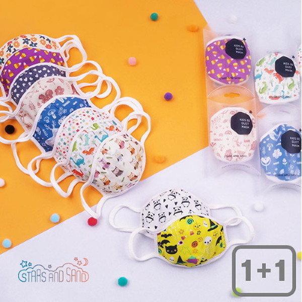 별과모래  봄가을용 마스크 1+1 /유아용/고급선물포장