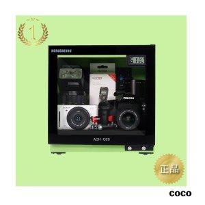 호루스벤누 카메라 전자제습보관함 ADH-G20 그린 ADH-