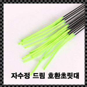 강원산업 자수정 드림 호환초릿대 (수릿대)