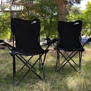 1+1 캠핑의자 낚시의자 등산 야외 간이 캠핑용품