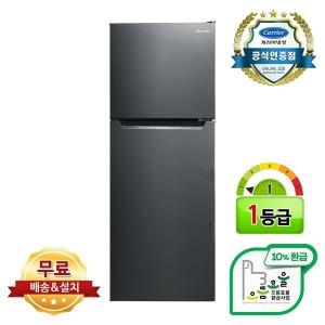 캐리어 138L 1등급 소형 냉장고 CRF-TD138BDS 무료설치