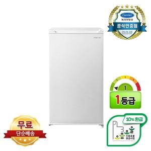캐리어 93L 1등급 소형 냉장고 CRF-TD093WSA 단순배송