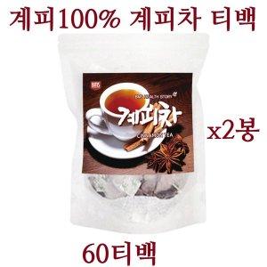 계피 시나몬 티백 차 베트남 계핏 개피 게피 가루 물/