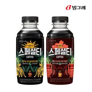 빙그레 아카페라 스페셜티 커피 2종 460mlx20개/무배