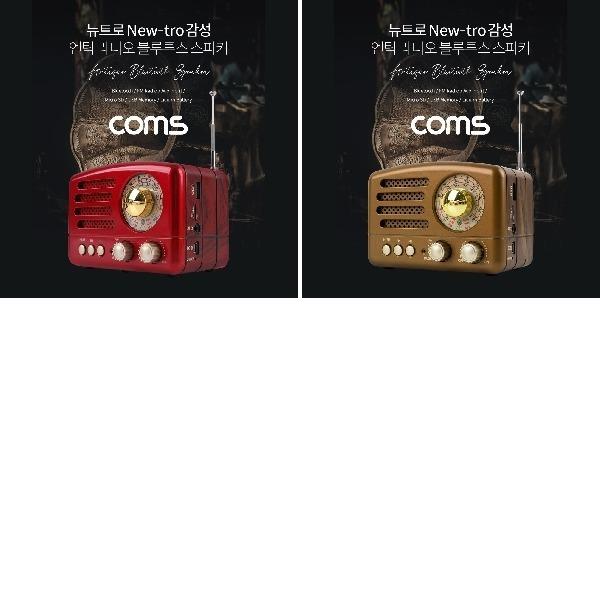 휴대용 라디오 오디오 뮤직박스 사운드 소형 미니 FM