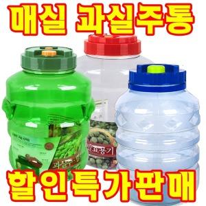 PET 과실주통 매실 오미자 담금주병 플라스틱통