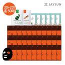 블랙 물광 마스크 30매(20.10) + 증정20매 / 총50매