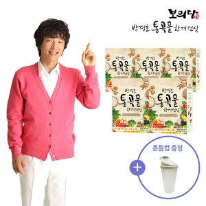 박경호 통곡물 한끼선식 5박스(총50포)+흔들컵증정1