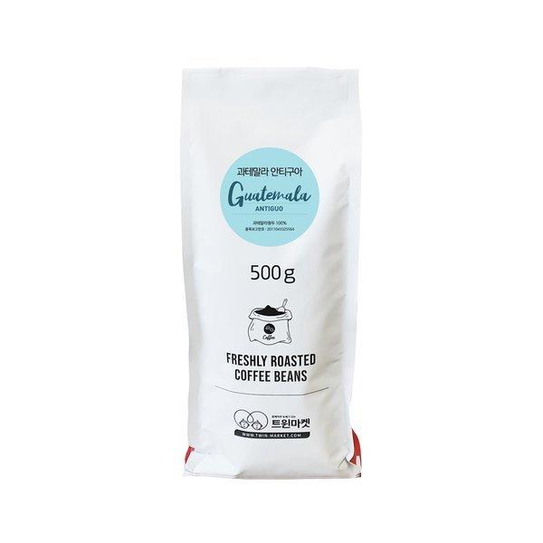 당일로스팅 커피원두 과테말라 SHB 500g