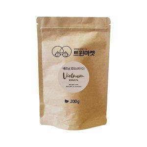 당일로스팅 커피원두 베트남 로브스타 200g