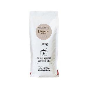 당일로스팅 커피원두 베트남 로브스타 500g