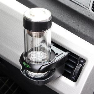 드링크 차량용 컵홀더/자동차 수납용품 송풍구컵홀더