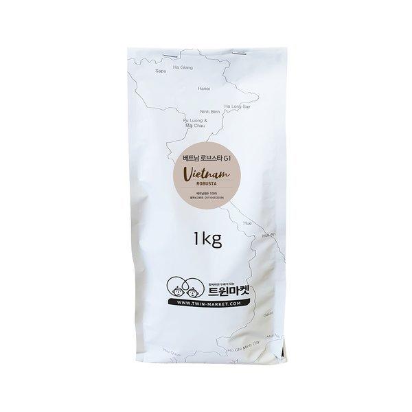 당일로스팅 커피원두 베트남 로브스타 1kg