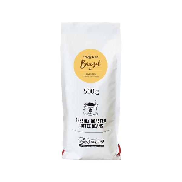 당일로스팅 커피원두 브라질NY2 500g
