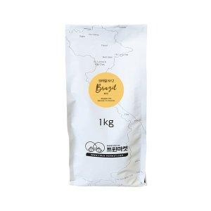 당일로스팅 커피원두 브라질NY2 1kg