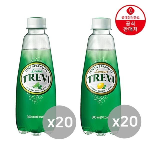 트레비 레몬 300ml 20펫+라임 300ml 20펫