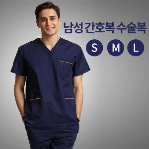 남성 간호사복 수술복 병원복 근무복 간호복 치료사