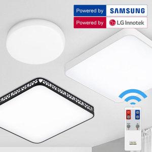led방등 형광등 거실등 조명 _파파 LED 시스템방등 50W