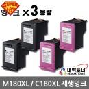 삼성재생잉크 M180XL C180XL SL-J1660 J1663 J1665
