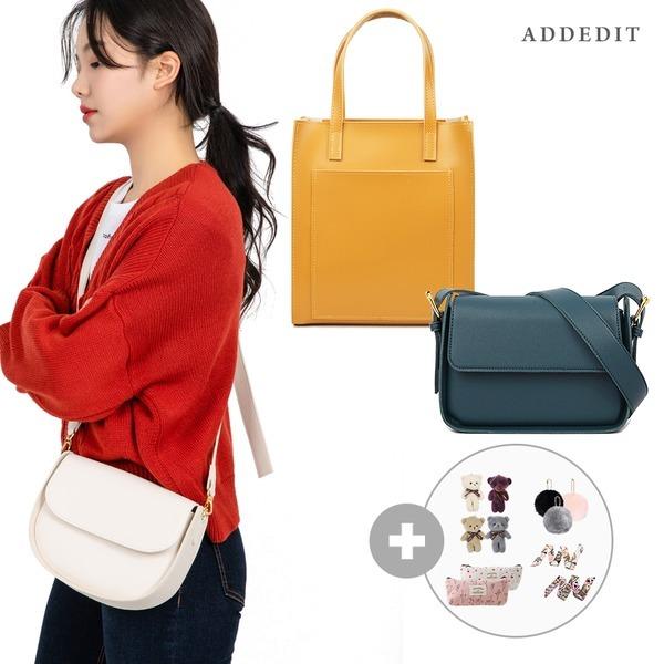 신상 여성가방 미니크로스백 숄더백 핸드백