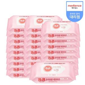 유아용품 세정티슈 휴대용 20매x36개