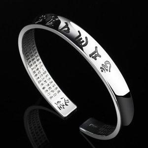 Z84 남자 여자 커플 불교 염주 실버 팔찌 명품 은팔찌