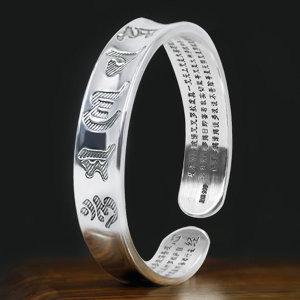 Z85 남자 여자 커플 불교 염주 실버 팔찌 명품 은팔찌