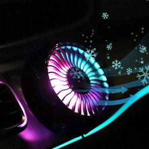 아트로마 LED무드램프 차량용 에어 서큘레이터 선풍기