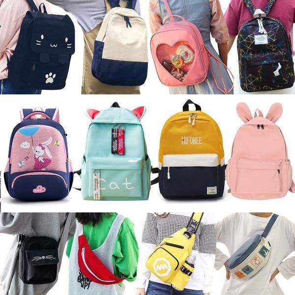 키즈 소풍 가방 백팩 책가방 학원 보조 초등 중학생