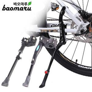 자전거 바이크 킥스탠드 거치대 받침대 스탠드 C형