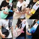 국내생산 독점 강아지가방 슬링백 이동가방 애견가방