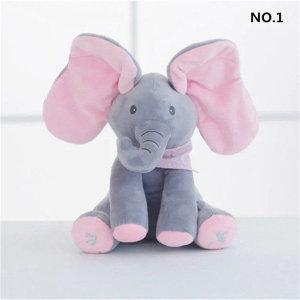 귀를 움직이는 아기코끼리 인형 장난감 작동완구
