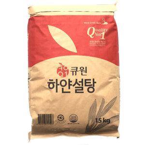 큐원 하얀설탕 15kg/무료배송