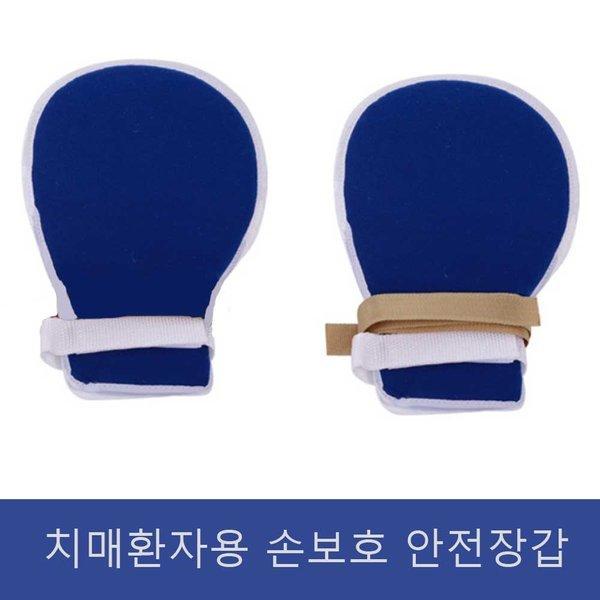 보급형 연장끈 없는 치 매장갑 억제장갑 환자보호장갑