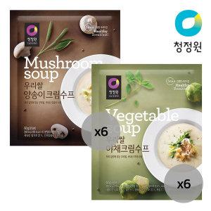 우리쌀 양송이 크림수프 6개+우리쌀 야채수프 6개 - 상품 이미지