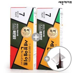 세븐에이트 새치 염색약 1+1+염색도구 / 헤어마스카라