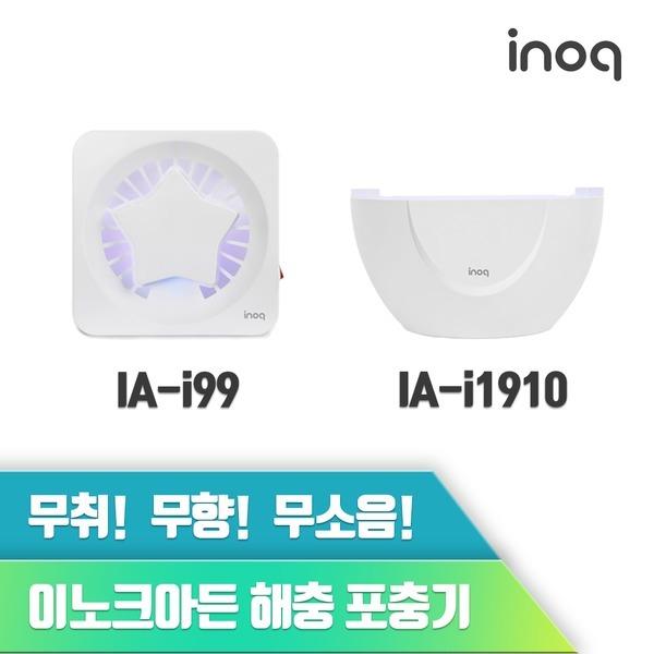 이노크 모기퇴치기 IA-I99 IA-I1910 2종 해충퇴치