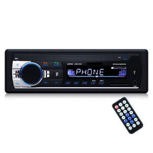 블루투스 자동차 오디오 라디오 USB SD MP3 플레이어