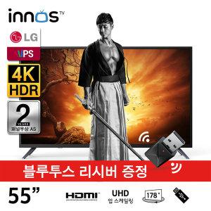 139cm(55형) UHD TV E5500UHD