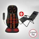파워바디 전신 안마기 고급의자세트 ZP745NCH 목어깨