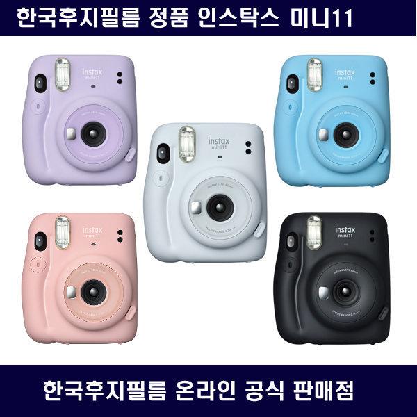 (후지정품) 인스탁스 미니11 색상선택+ 6팩/ 사은품/M