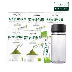 유기농 새싹보리 분말 2주분 (50스틱+보틀)