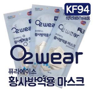 KF94 대형 일회용 마스크 퓨라에이스 황사방역용 50매